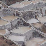 Inca Salt Mines
